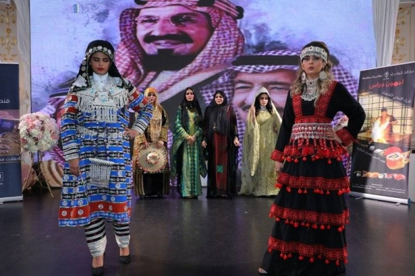 The event will showcase outfits from different parts of the Kingdom. — Courtesy photo