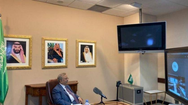 Saudi Ambassador to the UN Abdallah Al-Mouallimi at a virtual meeting with UN chief Antonio Guterres. — Courtesy photo