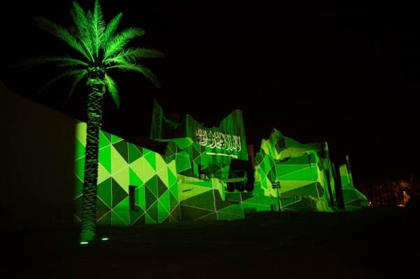 The 90th National Saudi Day will be celebrated with a projection of the Saudi Arabian national flag onto the UNESCO World Heritage site At-Turaif, the home of the first Saudi State, on Wednesday 23rd September in Diriyah, Saudi Arabia. This 90th year of Saudi's National Day also marks the first year that the international G20 Summit is to be held in an Arab country. (Photo credit: Diriyah Gate Development Authority).