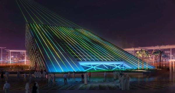 KSA night roof