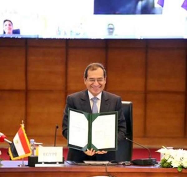 Egypt Ministry of Petroleum and Mineral Resources: Joint Declaration - Signing The East Mediterranean Gas Forum Statute.