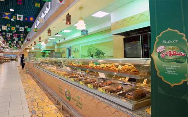 """Kingdom's Leading retailer LuLu unveiled its latest campaign, """"Saudi Kitchen"""", a four-day food festival that exclusively features a wide range of authentic dishes originated from the Kingdom, coinciding with Saudi Arabia's 90th National Day celebration."""