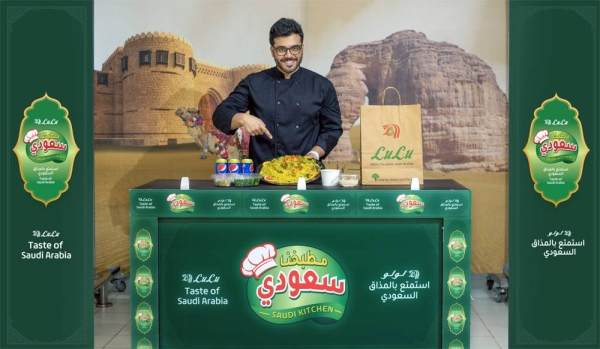"Kingdom's Leading retailer LuLu unveiled its latest campaign, ""Saudi Kitchen"", a four-day food festival that exclusively features a wide range of authentic dishes originated from the Kingdom, coinciding with Saudi Arabia's 90th National Day celebration."