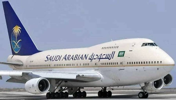 File photo of Saudi Arabian Airlines flight.