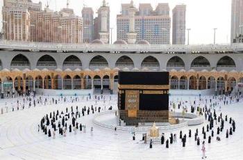 FIle photo of restricted Umrah.