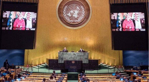 Jeanine Añez Chávez (on screen), Constitutional President of the Plurinational State of Bolivia, addresses the general debate of the General Assembly's seventy-fifth session. — courtesy UN Photo/Rick Bajornas