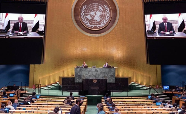 President Abdrabuh Mansour Hadi Mansour (on screen) of Yemen addresses the general debate of the General Assembly's seventy-fifth session. — courtesy UN Photo/Eskinder Debebe
