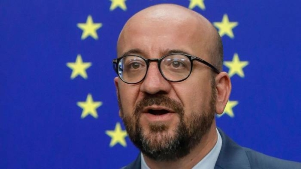 The European Union remains firmly committed to the two-state solution to the Israeli-Palestinian conflict, said European Council President Charles Michel. — Courtesy photo