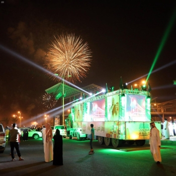 The Saudi society showed a strong desire and support for the activities that take place in the celebration of the National Day.