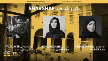 "A Saudi project ""Sharshaf"" is one of two productions that has been selected for $500,000 grants by the Red Sea International Film Festival as part of its Red Sea Lodge program."