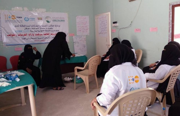 With the support of KSrelief, UNFPA implements basic emergency obstetrics & newborn care training for midwives and doctors in Lahij governorate, as part of efforts to build the capacity of health workers & improve reproductive service in Yemen.