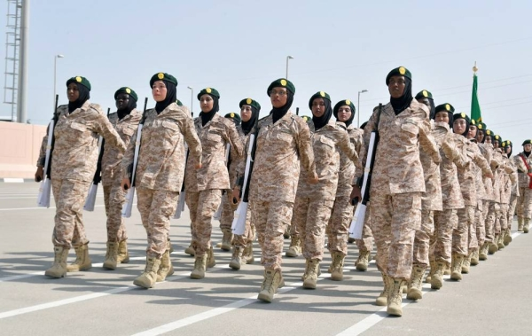 UAE's General Women's Union on Sunday announced that the Women Peace and Security Training Program has been renamed the