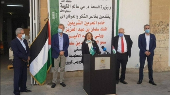 Palestinian Health Minister Dr. Mai Al-Kila on Tuesday expressed her sincere thanks on behalf of the Palestinian government to Saudi Arabia for its generous support for combating the coronavirus pandemic. — SPA photos