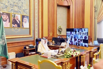 Dr. Abdullah Al-Moatani, deputy president of the Council, chaired the virtual session of the Shoura Council.