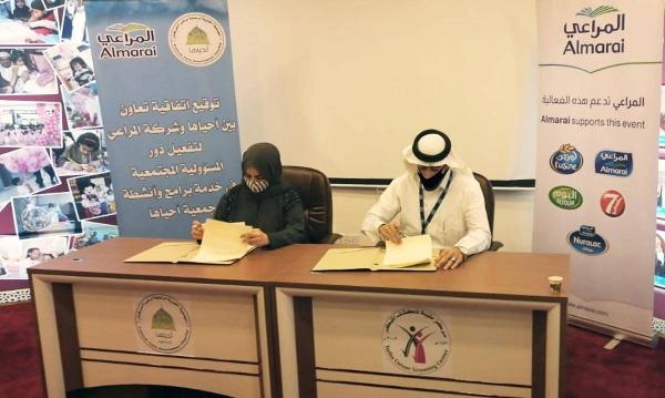 Almarai donates food products to Ahyaha Society patients