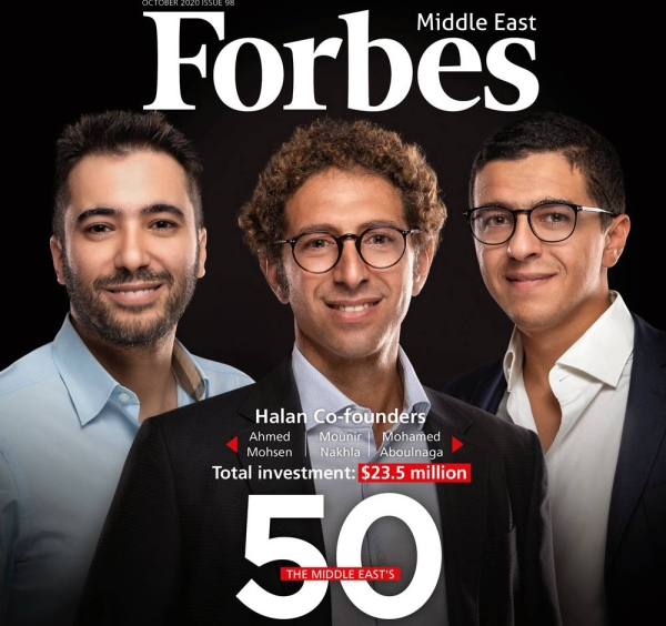 Forbes Middle East reveals The Region's 50 Most-Funded Startups 2020