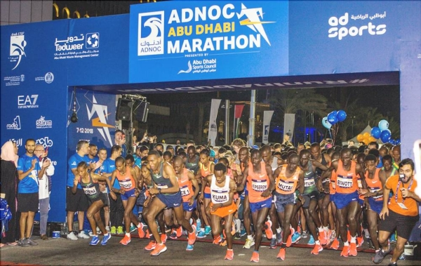 FIle photo shows participants being flagged off at the start of DNOC Abu Dhabi Marathon.