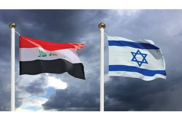 The United Arab Emirates and Israel have reached a preliminary agreement on avoiding double taxation, as part of moves to encourage investments between the two countries, the UAE finance ministry said on Thursday. — Courtesy photo