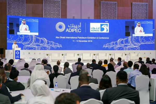 File photo of last year's ADIPEC event.
