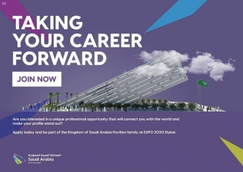 Saudi Arabia's pavilion at Expo 2020 Dubai announced the launch of its online recruitment platform in different fields: Customer services, crowd management, VIP and protocol, health and Safety, and tour guides.