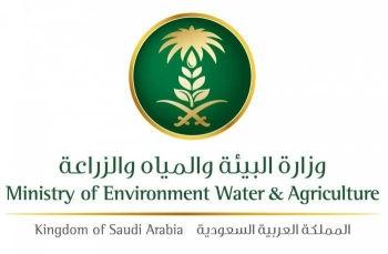 MEWA, DOE sign landmark MOU on desal research and technology cooperation