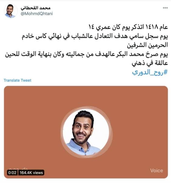 Hatoun VAR Video