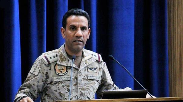 Coalition spokesman Col. Turki Al-Maliki.