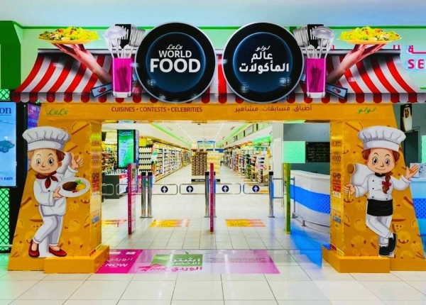 """LuLu, the region's largest hypermarket chain, is organizing its annual food festival """"World Food"""" across its stores in the KSA from Oct. 21 to Nov. 3, 2020."""