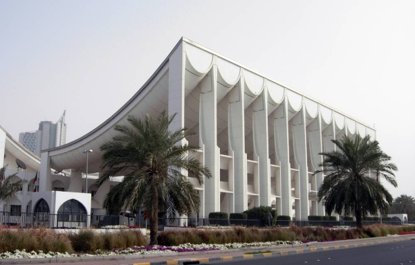 Kuwait  National Assembly.