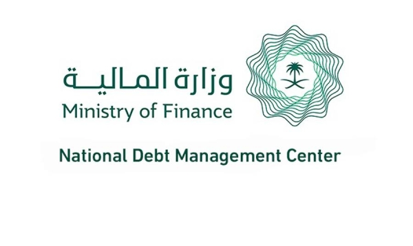 Ministry closes October 2020 domestic sukuk issuance worth SR270m