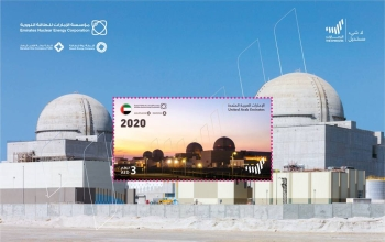 Emirates Post issues stamp to mark start-up of Unit 1 of Barakah Plant
