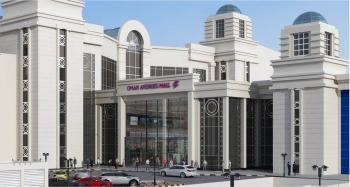Oman Avenues Mall