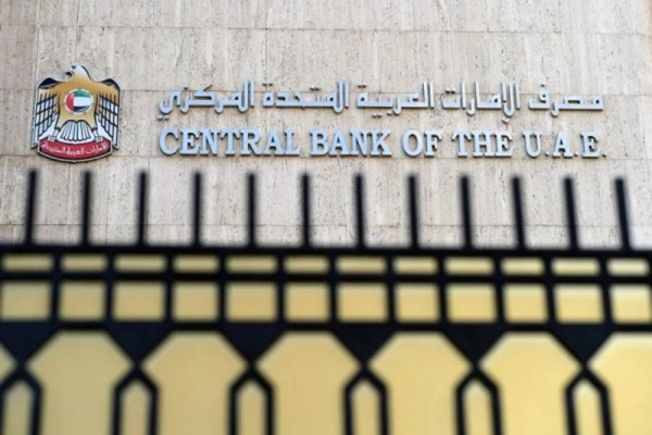 UAE Central Bank's total assets up 2% to AED3,252.5bn by Q3 end