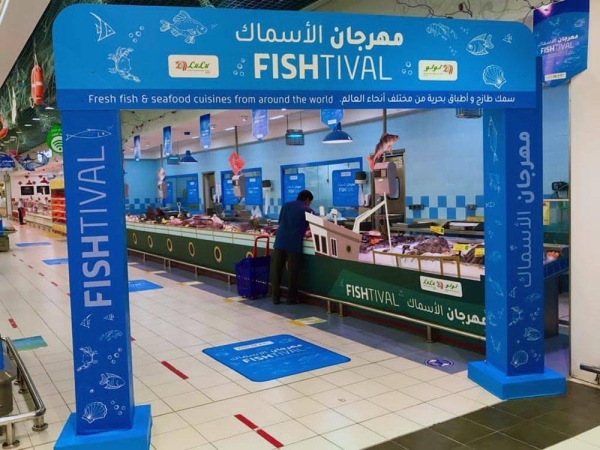 "LuLu, the top retailer in the Middle East, unveiled its annual fish and seafood festival, named ""Fishtival"", an exciting showcase of offers on fresh fish and exotic seafood delights from different parts of the globe."