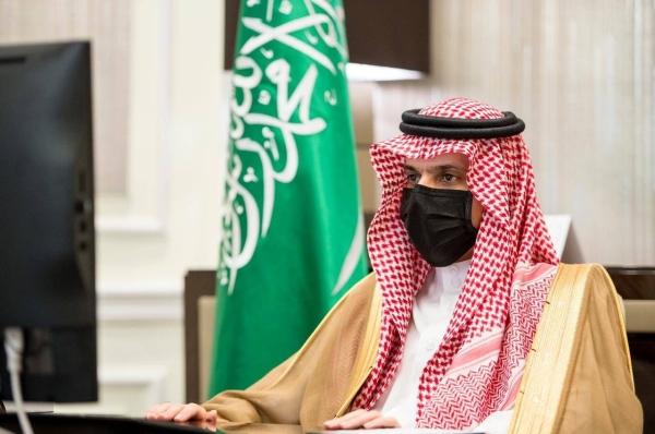 Saudi Foreign Minister Prince Faisal Bin Farhan.