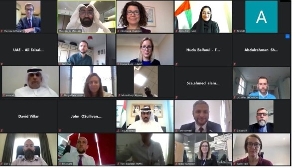 Officials from the United Arab Emirates (UAE) and the United Kingdom (UK) participated in a joint workshop on Anti-Money Laundering/Combating the Financing of Terrorism.