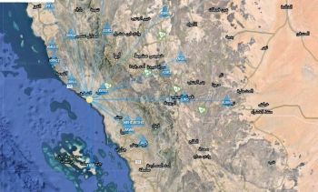 A minor earthquake, measuring 3.19 degrees on the Richter scale, with 2.45 km depth, was recorded in Al-Shuqaiq governorate in the southwestern Jazan region.
