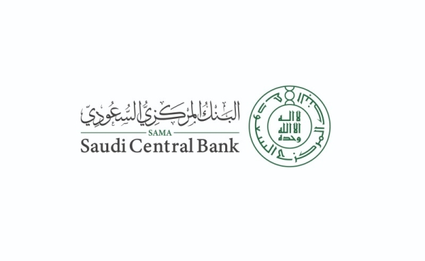 King approves Saudi Central Bank law and renames SAMA
