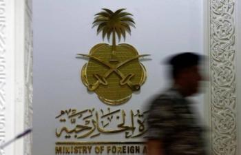 Saudi Arabia strongly condemns deadly terrorist attack in Nigeria