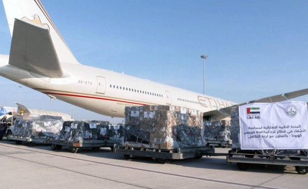 The United Arab Emirates Wednesday sent a third aid plane carrying 14.4 metric tons of medical supplies and testing kits to the Gaza Strip in coordination with the Commission for Solidarity in Gaza.