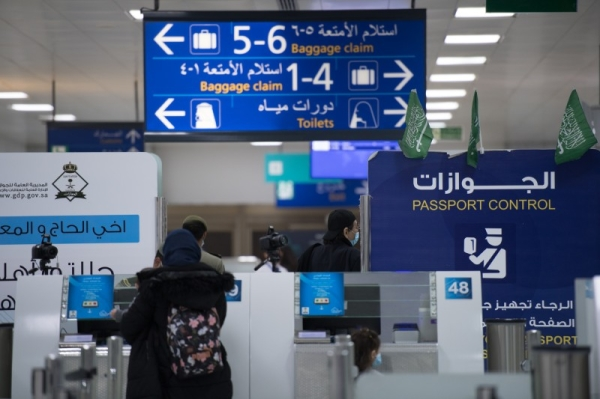 Saudi Arabia warns citizens, residents against ​​​​​​​traveling to 12 countries without permission