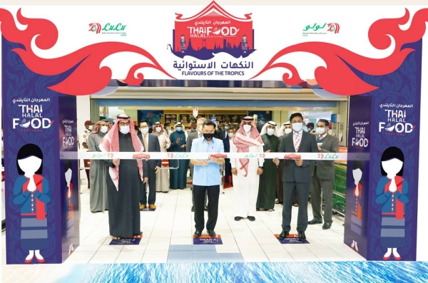 Sathana Kashemsanta Na Ayudhya, Chargé d'Affaires (Head of Mission) of the Royal Thai Embassy in Riyadh, and Shehim Mohammed, Director of LuLu Hypermarkets Saudi Arabia inaugurated the Thailand Food Festival.