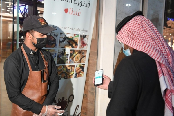 Saudi Arabia halts all recreational events, dine-in services for 10 days