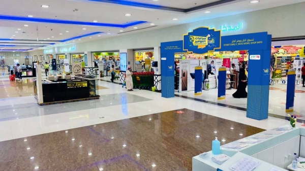 LuLu Safe Shopping Hours