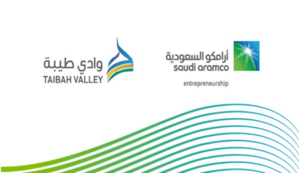 Wa'ed, the entrepreneurship arm of Aramco, and Taibah Valley Company, one of Saudi Arabia's leading hubs for blockchain and artificial intelligence development, signed a memorandum of understanding to boost support for start-up firms.