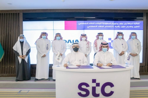The Saudi Data and Artificial Intelligence Authority (SDAIA), represented by the National Center for Artificial Intelligence (NCAI) signing a strategic partnership agreement with the Saudi Telecom Company (STC).