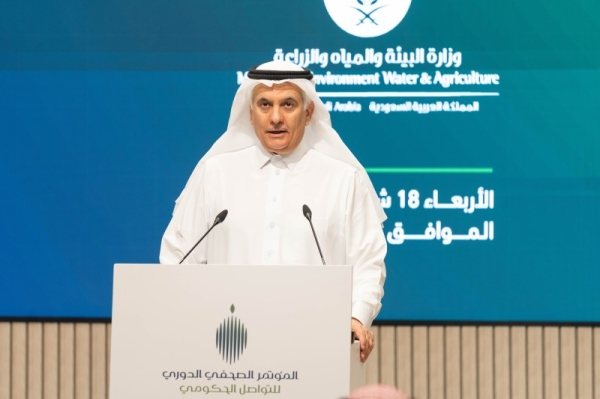 Minister of Environment, Water and Agriculture Eng. Abdulrahman Al-Fadley.