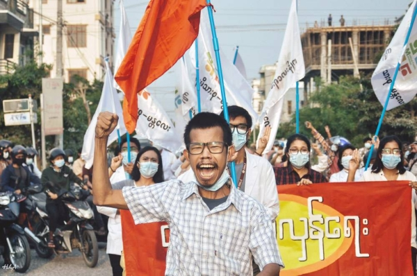 TayZar San leading the protest in Mandalay late Sunday. — courtesy Twitter