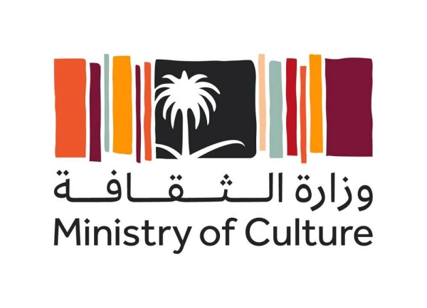 The Ministry of Culture is inviting all calligraphers to participate in the