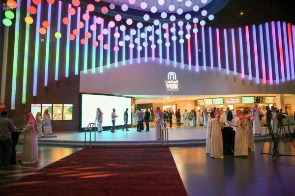 In the year of coronavirus, 6.6 million movie tickets sold in Saudi Arabia